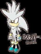 Silver HYRO
