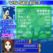 Sonic Casino Poker 6