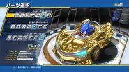 Team Sonic Racing Customization3