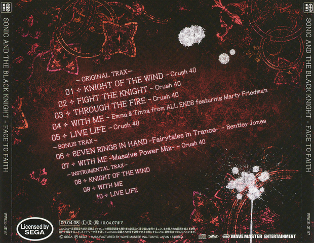 File:Face To Faith - Sonic and the Black Knight Vocal Trax (Back).png