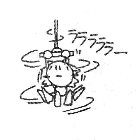 File:HirokazuYasuharaS&K-28.png