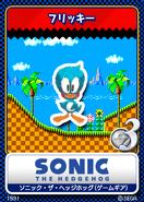 Sonic 1 8 bit karta 13
