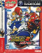 Sonic Adventure 2 Battle reprint Japan box artwork