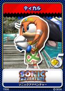 Sonic Adventure karta 13