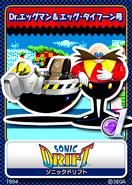 Sonic Drift karta 1