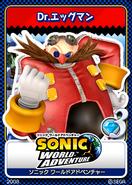 Sonic Unleashed karta 8