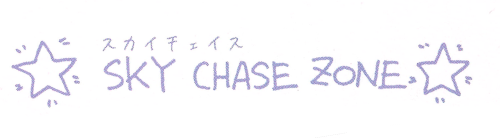 File:Sketch-Sky-Chase-Zone.png