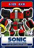 Sonic 06 - 16 E-123 Omega