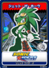 Sonic Riders 15 Jet the Hawk