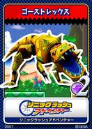 Sonic Rush Adventure karta 5