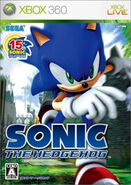 Sonic The Hedgehog (2006) - Box Artwork - Japan Front - (1)