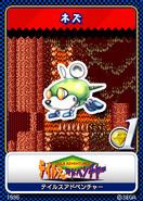 Tails Adventure karta 1