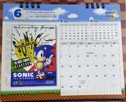 SonicHistoryCalendar2020 06