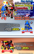 Sonic Runners ad 56
