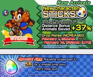 Sonic Runners ad 69