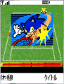 Sonic Tennis 4