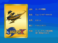 Sonic X karta 93