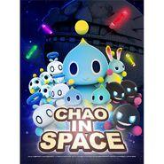 ChaoInSpacePoster