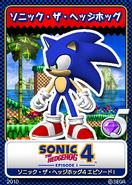 Sonic 4 EP I karta 13