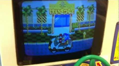 Waku Waku Sonic Patrol Car - Part Two Gameplay Action