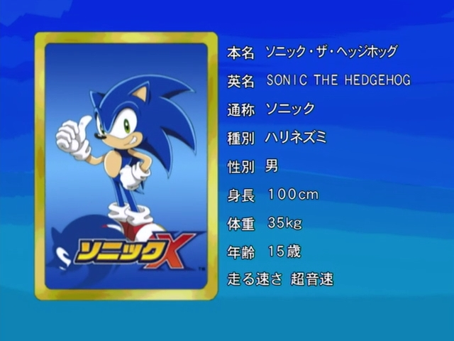 [Análise Retro Anime] - Sonic X Latest?cb=20170619151001