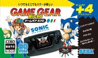 Game Gear Micro Black JP