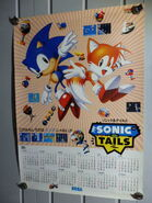 Sonic&Tails JP Calendar