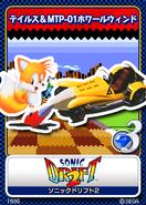 Sonic Drift 2 karta 5
