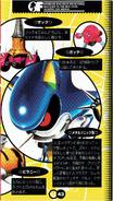 Chaotix manual japones (43)