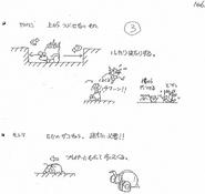 GD Sonic1 GDC2018 Enemies6