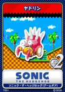Sonic 1 8 bit karta 6