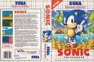 Sonic 1 SMS Box-rear