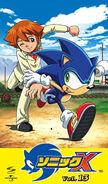 Sonic X VHS JP Vol 13