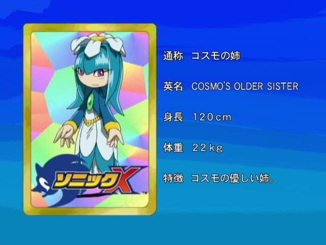 File:Sonicx-ep62-eye1.jpg