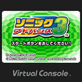 Advance 3 JP Wii U Virtual Console