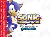 Blue Blur: Sonic Generations Original Soundtrack