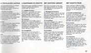 Chaotix manual euro (23)