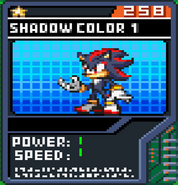 Shadow Color 1