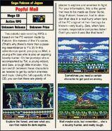 Sister Sonic 4