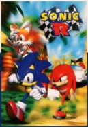 Sonic R Saturn Magazine alt cover