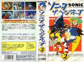 File:Sonic vs. Metal Sonic vhs.jpg