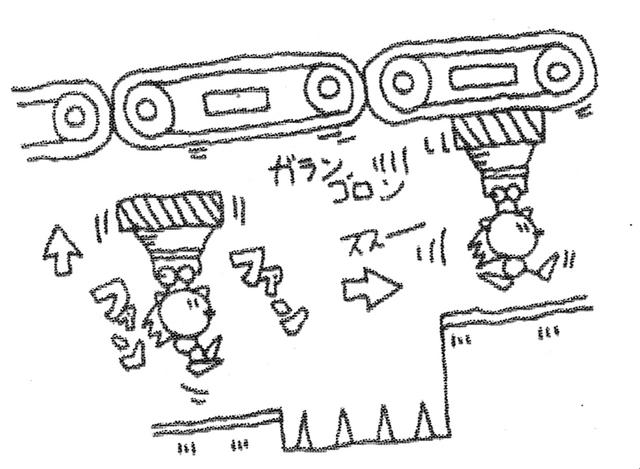 File:HirokazuYasuharaS&K-10.png