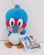 Sonic 1 UFO Flicky