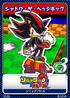 Sonic Battle 06 Shadow