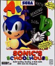 200px-SonicSchoolhouseBox