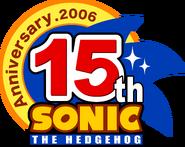 Sonic 15th Anniversary logo