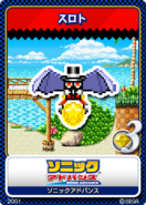 Sonic Advance karta 8