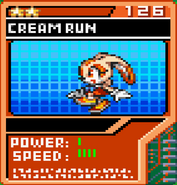 Cream Run