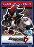 Shadow the Hedgehog 19 Shadow the Hedgehog