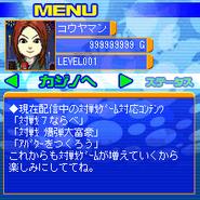 Sonic Casino Poker 2